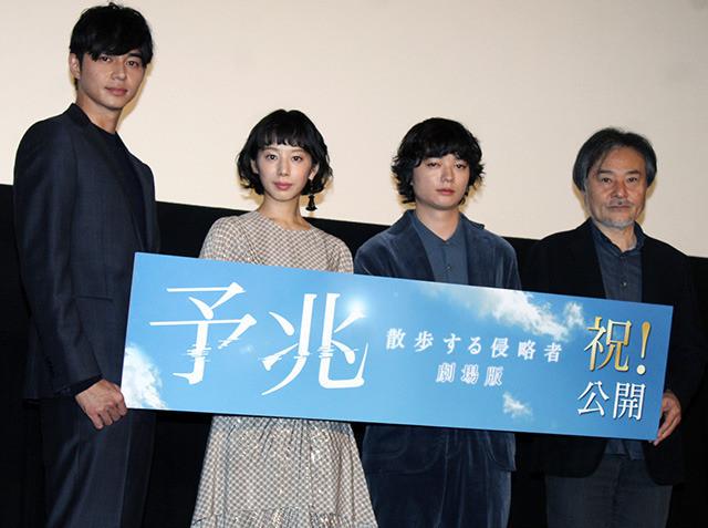 黒沢清監督、夏帆ら「予兆」のキャストに賛辞「俳優がすげえで十分伝わる」