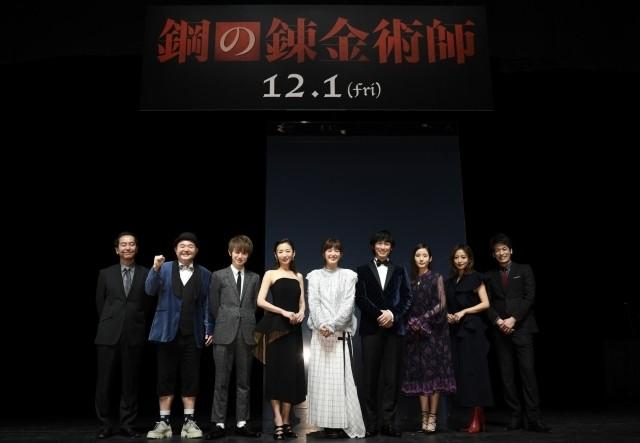 「鋼の錬金術師」山田涼介、佐藤隆太のヒューズ役は「完ぺきで嫉妬した」