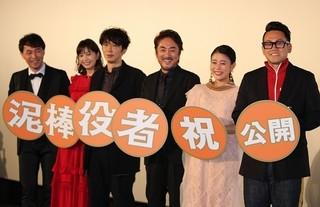 「関ジャニ∞」の丸山隆平が映画単独主演を飾った「泥棒役者」