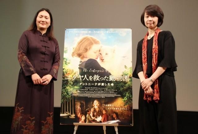 (左から)リン・シュレーダー氏、石岡史子氏