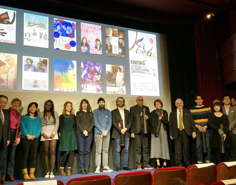 パリの日本映画祭キノタヨ 観客が選ぶ最高賞に女性監督の3作品