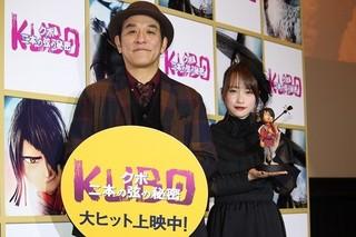 アカデミー賞で2部門にノミネートされた日本を題材に描いた長編アニメ「KUBO クボ 二本の弦の秘密」