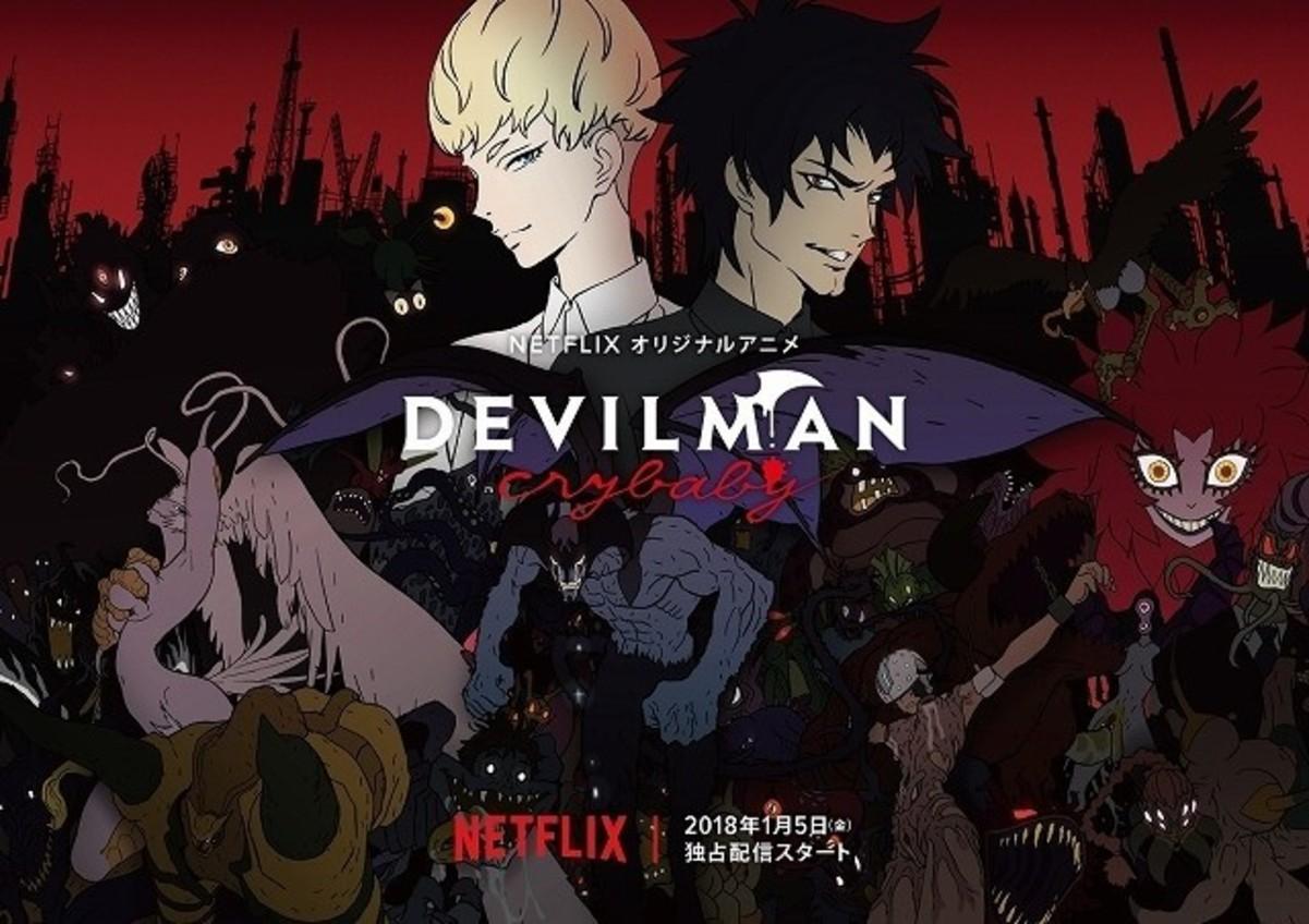 Netflix版「デビルマン」全ぼうが明らかに!追加キャスト、配信日など ...