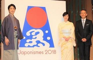 登壇した野村萬斎、寺島しのぶ、宮本亜門「Vision」