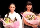 田中麗奈、山路ふみ子映画賞女優賞に「泣きそう」 石橋静河は新人賞で飛躍誓う