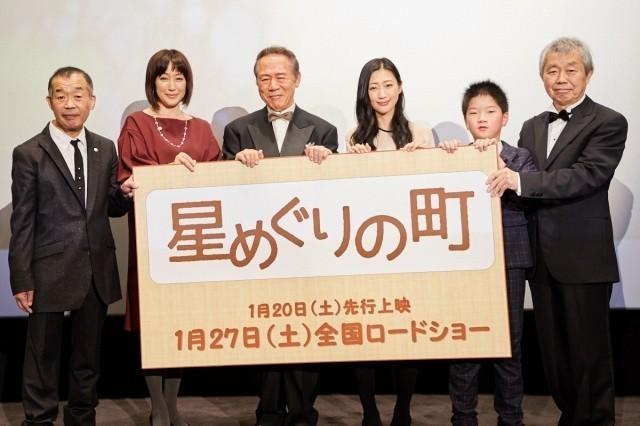 """「星めぐりの町」""""父娘""""小林稔侍&壇蜜、レッドカーペット初体験!"""
