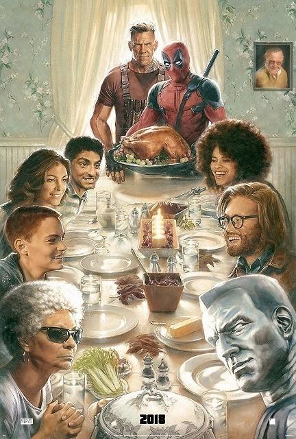 デップーファミリーの感謝祭は キャラ濃すぎ