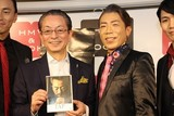 水谷豊、2017年は「特別な年」 構想40年の初監督作DVD発売に「記念日がひとつ増えた」