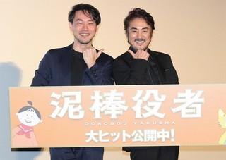 市村正親と西田征史監督「泥棒役者」