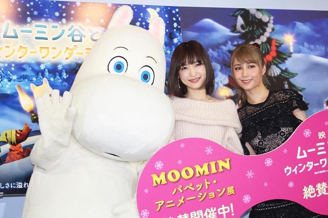 神田沙也加、映画「ムーミン」ナレーション務め「ムーミン谷の皆と存在できて嬉しい」