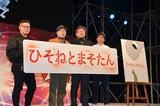 樋口真嗣総監督×「あの花」岡田麿里がTVアニメでタッグ!ドラゴンと少女の物語