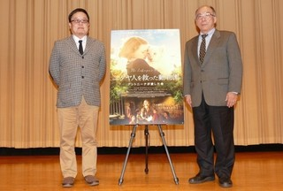 (左から)新宅広二氏、小菅正夫氏「ユダヤ人を救った動物園 アントニーナが愛した命」