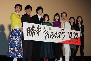 松岡茉優、渡辺大知のサプライズ歌唱に感激!「抱きしめられた気持ち」