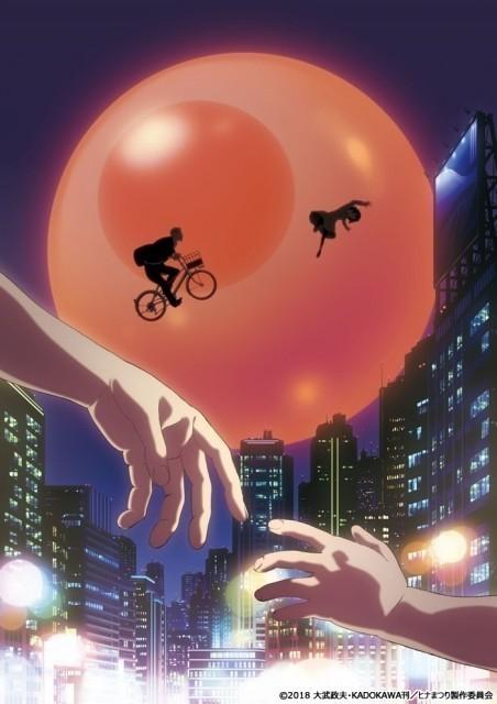 テレビアニメ「ヒナまつり」ティザービジュアル