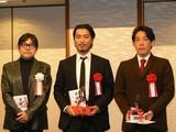 「新藤兼人賞」は海外でも活躍する長谷井宏紀監督が金賞、石川慶監督が銀賞受賞