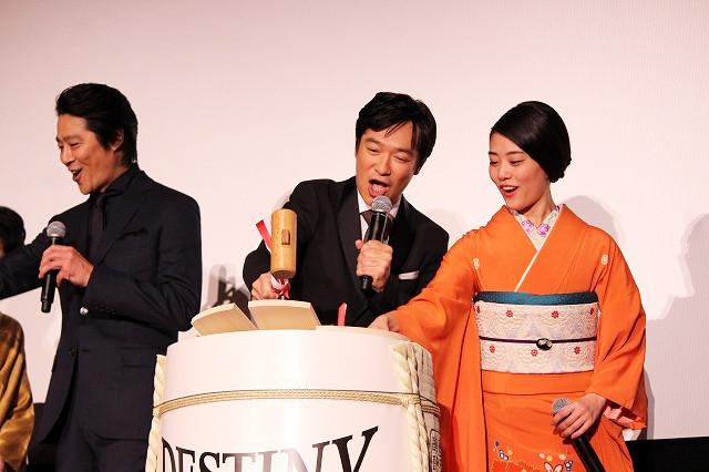 堺雅人、主演「鎌倉ものがたり」公開にウルッ 高畑充希との初共演は「デスティニー」