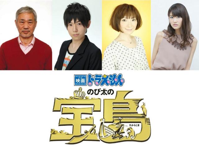 「映画ドラえもん」に山下大輝、折笠富美子、早見沙織、悠木碧ら参戦!
