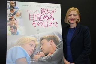 映画では製作と脚本監修も担当した スザンナ・キャハラン氏「彼女が目覚めるその日まで」