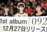 宮脇咲良「HKT48」の映画11時間オールナイト上映に「皆さん耐えられるか…」