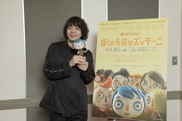 峯田和伸、声優初挑戦に不安も麻生久美子に全幅の信頼「初めてはいつも麻生さんと一緒」 - 画像4