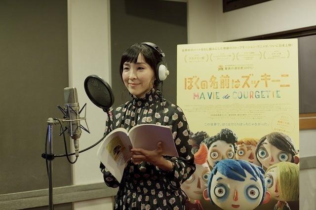 峯田和伸、声優初挑戦に不安も麻生久美子に全幅の信頼「初めてはいつも麻生さんと一緒」 - 画像3