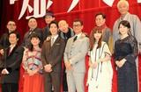 中井貴一&佐々木蔵之介、12人舞台挨拶にタジタジ「舞台挨拶は5人まで」