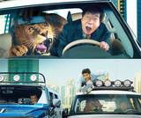 世界屈指の高級車が乱れ飛ぶ ジャッキー・チェン「カンフー・ヨガ」カーチェイスシーン公開