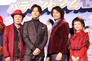 舞台挨拶を盛り上げた松坂桃李、斎藤工ら「パディントン2」