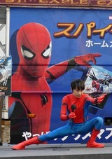 """""""和製スパイダーマン""""に名乗り! 須賀健太、おなじみのポーズを披露"""