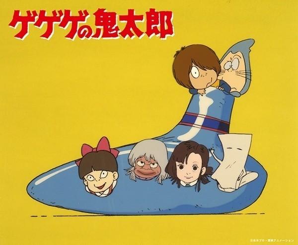 「ゲゲゲの鬼太郎」アニメ化50周年で、TVアニメ第3期がブルーレイボックス化