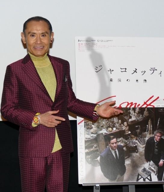 片岡鶴太郎、ジャコメッティの「むちゃくちゃな」生きざまに共感