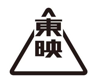 世界初!東映がVAIO&クラフターとVR映画興行を開始