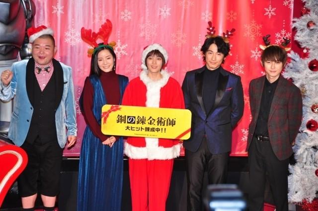 「鋼の錬金術師」山田涼介&ディーン&本田翼のクリスマスコスプレにファン歓喜!