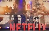 Netflix「ブライト」ウィル・スミス、ジョエル・エドガートン、ノオミ・ラパスが六本木に降臨