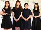 乃木坂・桜井「ハイテンションだった」LINE LIVEで受賞 生田はツッコミ「いつもよりしゃべっていた」