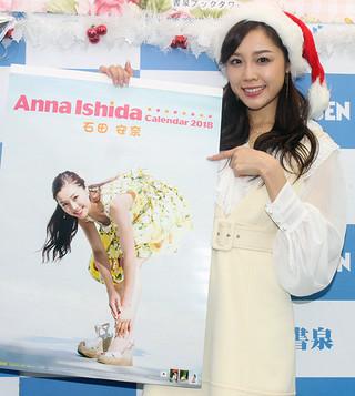 石田安奈、J・チェンにあこがれ夢はアクション女優「アジア、攻めたいですね」