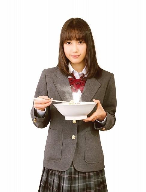 伝説のラーメン漫画「ラーメン食いてぇ!」映画化決定!中村ゆりか&葵わかなが共演 - 画像1