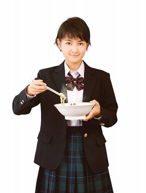 伝説のラーメン漫画「ラーメン食いてぇ!」映画化決定!中村ゆりか&葵わかなが共演 - 画像2