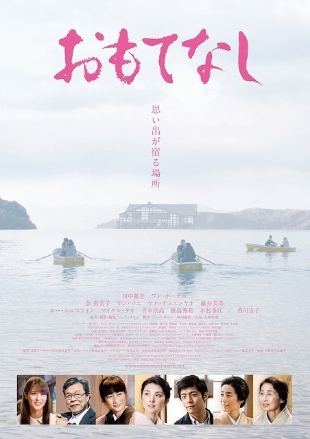 白くけむる琵琶湖が幻想的