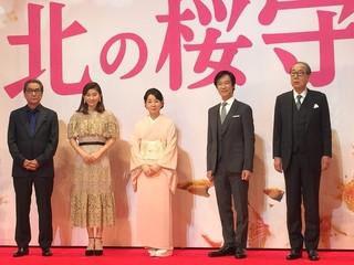 吉永小百合、堺雅人のプロ意識を激賞「私はいつまでもアマチュア」