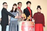 中井貴一&佐々木蔵之介、新年早々まさかの衣装かぶり「バディ感出てよかった」
