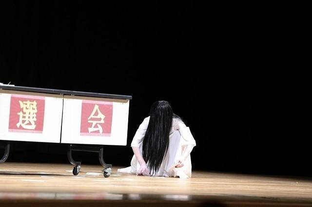 「リング」貞子が成人式に乱入! 厳かな式典は一変、新成人が阿鼻叫喚 - 画像4