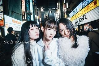 (左から)ひらく、保紫萌香、上埜すみれ「Girls of Cinema」
