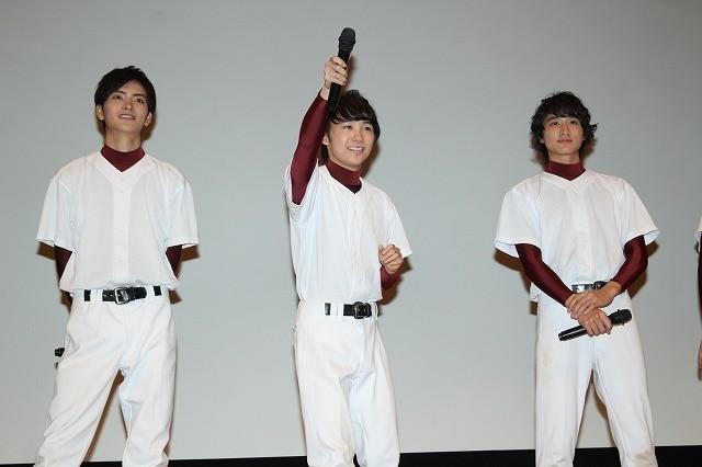 須賀健太、学生時代はキング・オブ・バカ?小関裕太&山本涼介にいじられる - 画像3