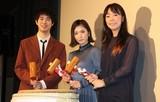 「勝手にふるえてろ」松岡茉優、伊藤沙莉&橋本愛の感想は「励みになった」