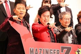 デビュー50周年・水木一郎「今日が生涯で一番嬉しい」 劇場版「マジンガーZ」封切りで熱唱