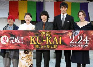染谷将太、東京ドーム8個分のセットで「空海」撮影「夢のような時間」