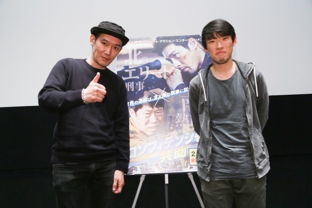 松江哲明「コンフィデンシャル 共助」のコメディとアクションのバランス感覚を称賛
