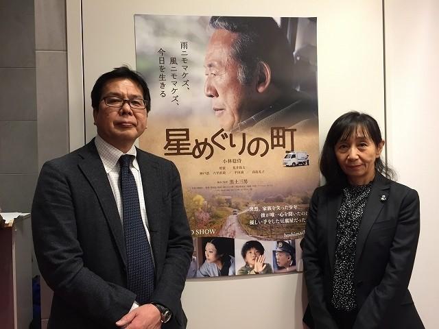 (左から)西田正弘氏、岩城レイ子