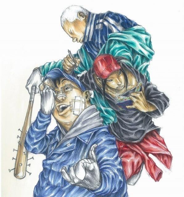 犯罪歴を持つ少年3人が悪党の収益金を狙う!